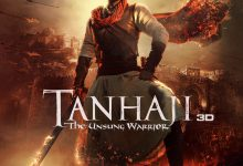 Photo of Tanhaji Video Songs Download – Tanhaji Mp4 Songs