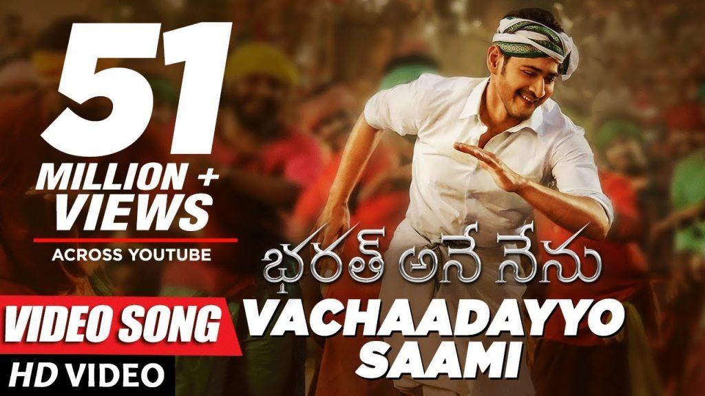Vachaadayyo Saami Full Video Song Download