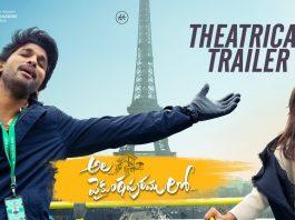 Ala Vaikunthapurramuloo Theatrical Trailer