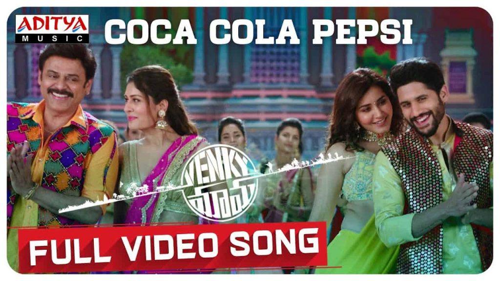 Coca Cola Pepsi Video Song Download