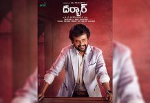 Darbar Telugu Video Songs Download
