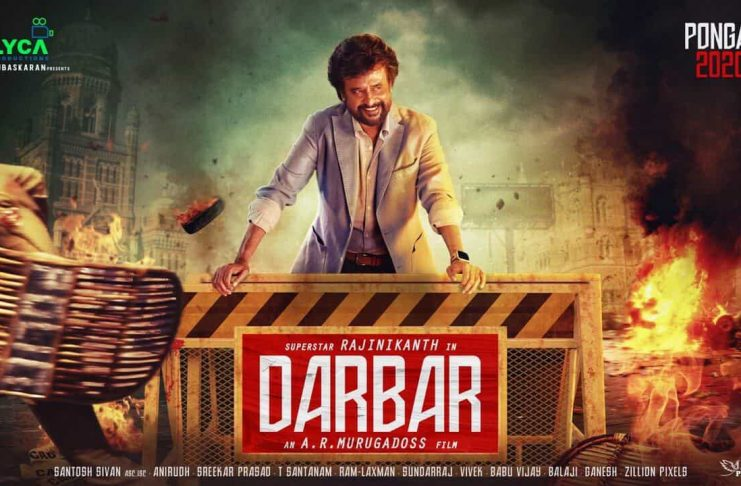 Darbar Video Songs Download