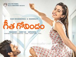 Geetha Govindam Video Songs Download
