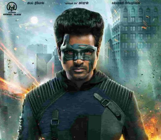Hero Video Songs Download