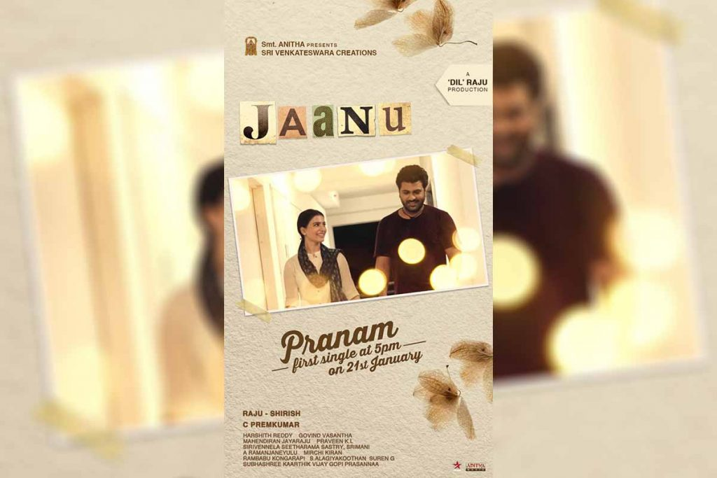 Jaanu Naa Songs Download