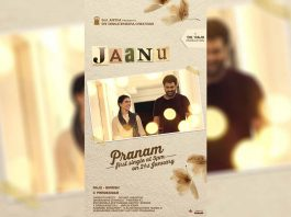 Jaanu Naa Songs Download