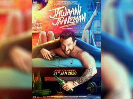Jawaani Jaaneman Video Songs Download