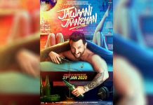 Jawaani Jaaneman Video Songs Download