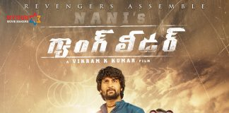 Nani Gang Leader Naa Songs Download