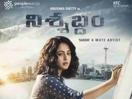 Nishabdam Naa Songs Download