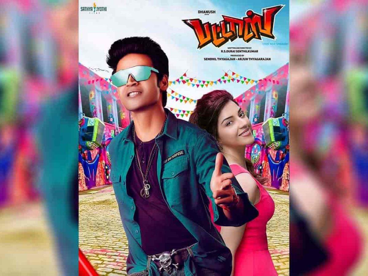 Tamil Pattas Video Songs Download Mp4 Songs Download