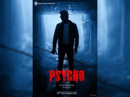 Psycho Video Songs Download