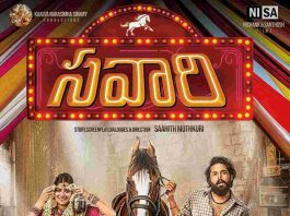 Savaari Naa Songs Download