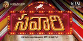 Savaari Naa Songs Download