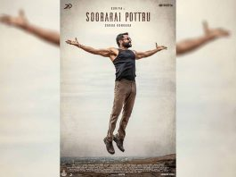 2020 Soorarai Pottru Tamil Songs Download
