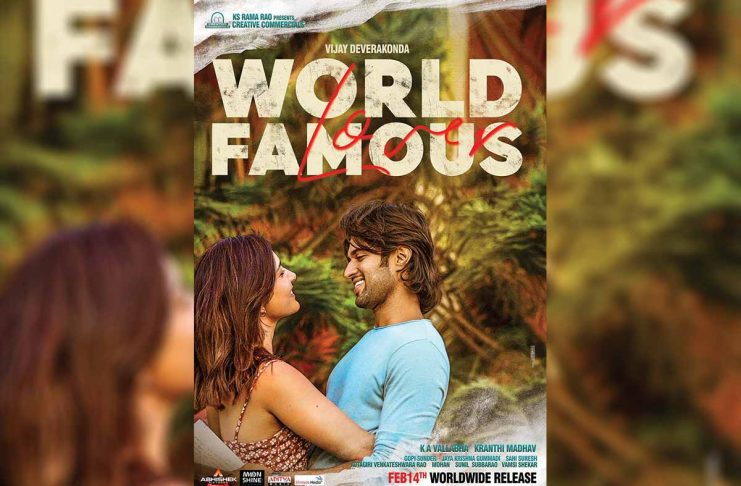 World Famous Lover Video Songs Download