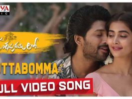 Butta Bomma Full Video Song Download