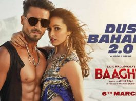 Dus Bahane 2.0 Full Video Song Download