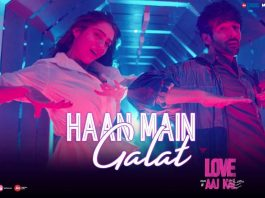 Haan Main Galat Full Video Song Download
