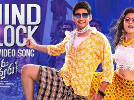 Mind Block Full Video Song Download