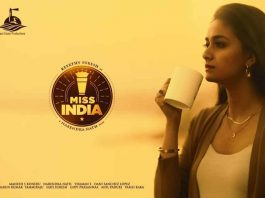 Miss India Naa Songs Download