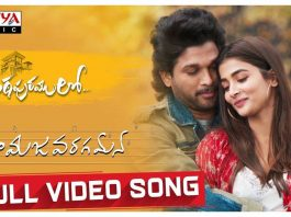 Samajavaragamana Full Video Song Download