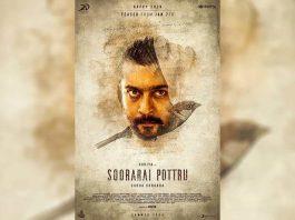 Soorarai Pottru Video Songs Download