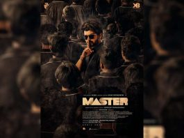 Tamil Master Mp3 Songs Download