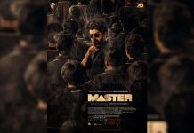 Tamil Master Video Songs Download