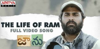 The Life Of Ram Full Video Song Download