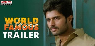 World Famous Lover Trailer