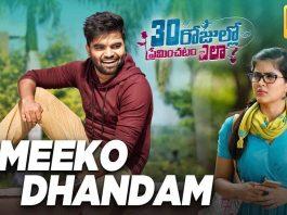 Meeko Dhandam Full Video Song Download