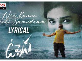 Nee Kannu Neeli Samudram video Song Download