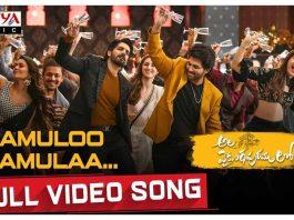Ramuloo Ramulaa Full Video Song Download
