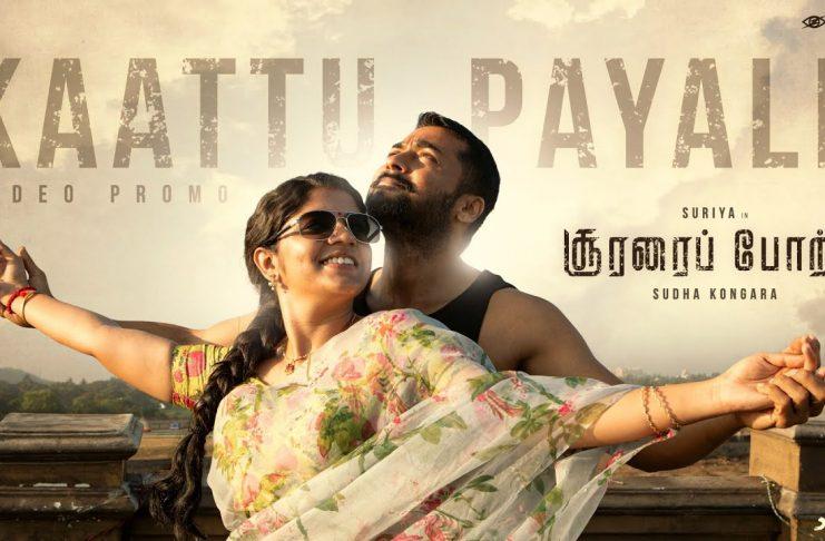 Kaattu Payale Video Song Download