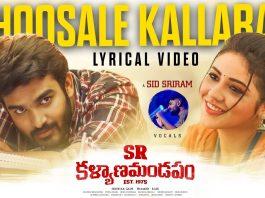 Choosale Kallaraa Song Download