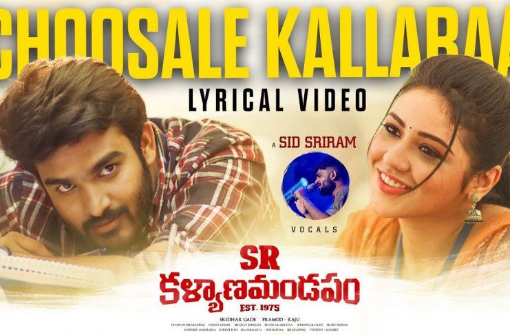 Telugu Songs Download Telegrammagazine Telugu Naa Songs Download Hindi Naa Songs Download Latest Video Songs Download