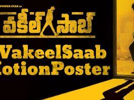Vakeel Saab Motion Poster Download