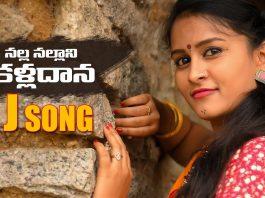 Nalla Nallani Kalla Dana Song Download