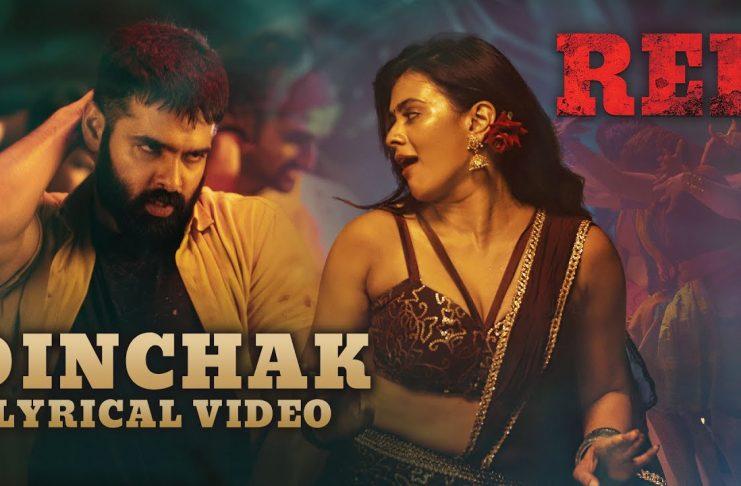 Dinchak Video Song Download