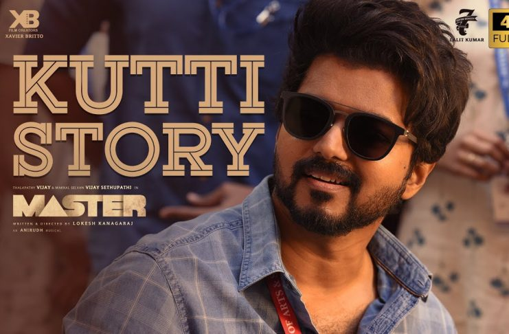 Kutti-Story-Video-Song-Download