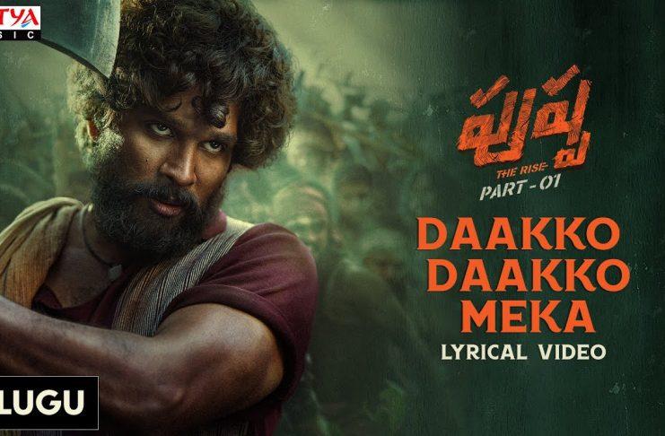 Daakko Daakko Meka Video song Download