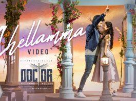 Chellamma Video Song Download